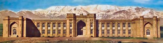 Lafayette in Persia